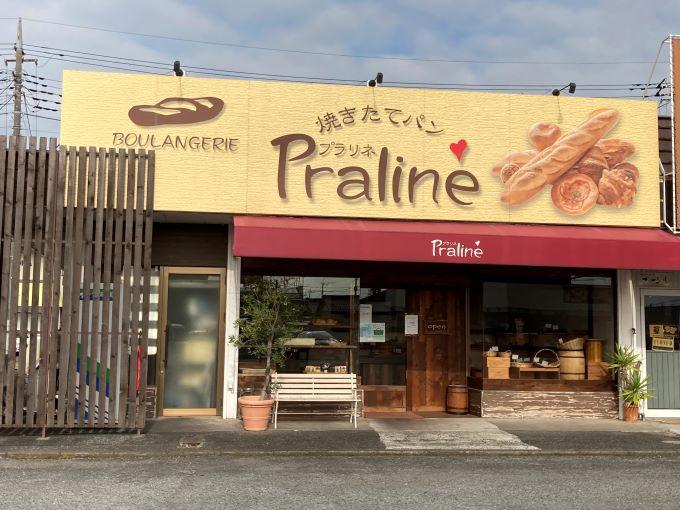 プラリネ 高崎市 パン屋