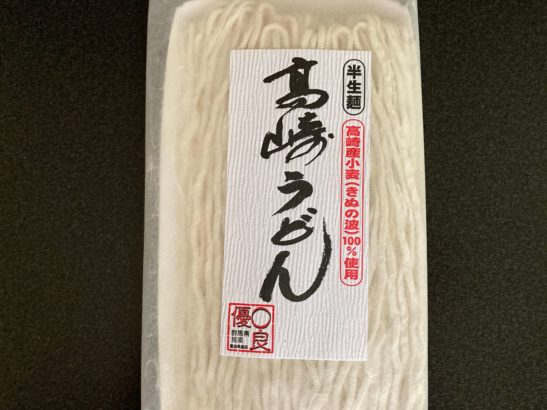 高崎うどん 特徴 乾麺