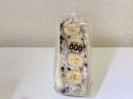 フルーツパーラー808 先手家 ぽんてや フルーツサンド イオンモール高崎