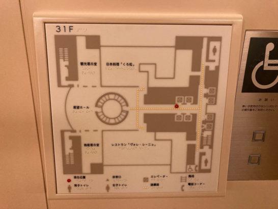 群馬県庁 展望ホール 夜景 デート