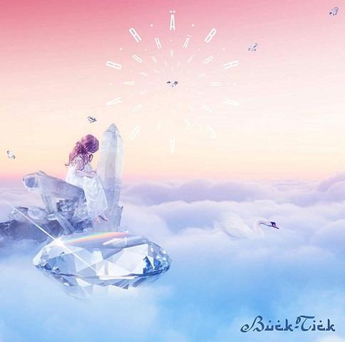 BUCK-TICK 今井寿 ギタリスト