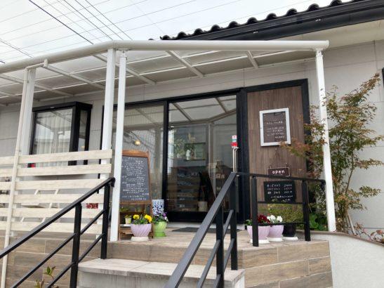 高崎市東貝沢町 カフェさんぽ道
