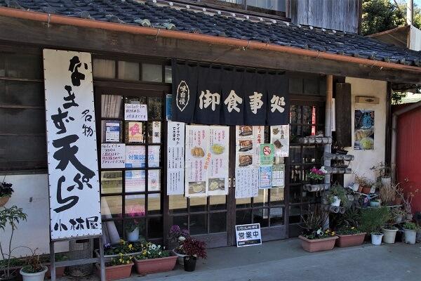 群馬県板倉町 なまず料理 小林屋 雷電神社