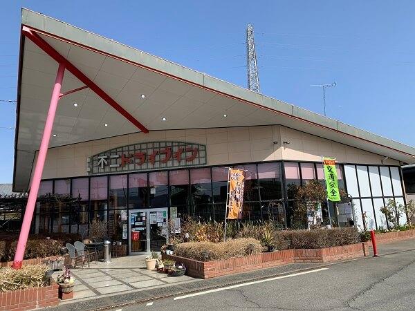 埼玉県本庄市 不二ドライブイン 日本最古