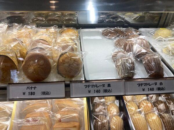 沼田市中町 洋菓子工房樫の木 バウムクーヘン 吉本ばなな