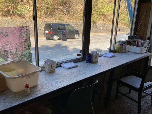 みどり市東町 丸美屋自販機コーナー