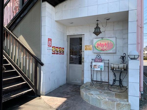 太田市飯塚町 シャングリラモティ インドカレー