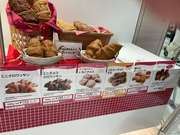 イーサイト高崎 MiniOne ミニクロワッサン
