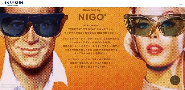 NIGO 牧瀬里穂 通販 現在 ブランド