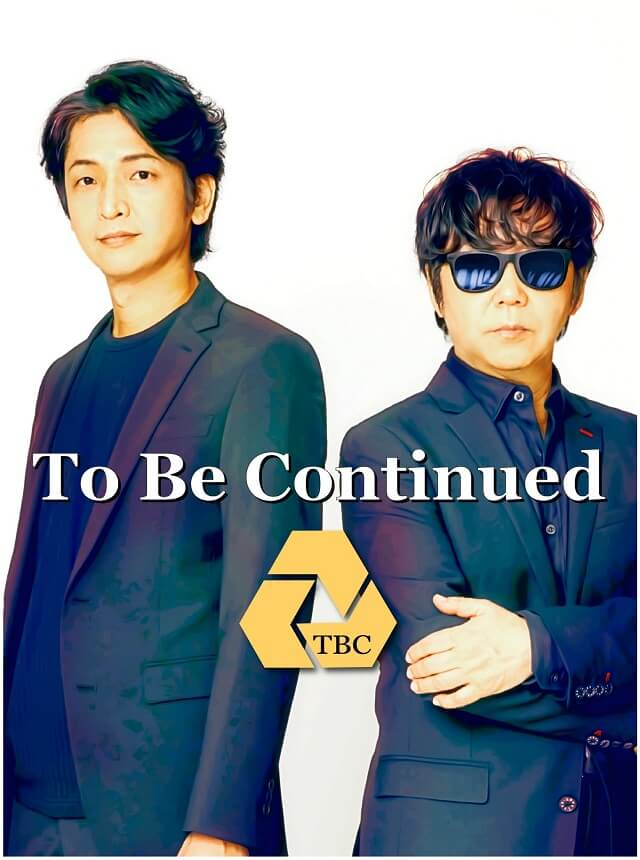 岡田浩暉 元祖ミュージシャン俳優 To Be Continued