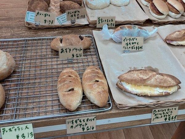 高崎市 ボンパパ BOULANGERIE Bon PAPAクリームぱん 予約