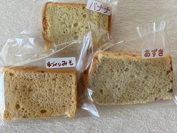 藤岡市 しふぉんもりたや シフォンケーキ