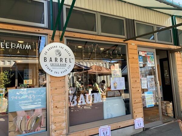 新潟県新潟市 バレルコーヒーバウム バウムクーヘン ピアBandai