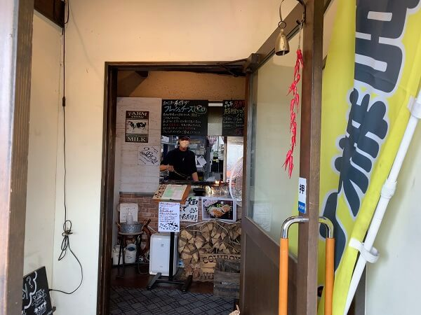 太田市新井町 ひしめき亭太田店 ハンバーグ とろとろチーズソース 超粗挽き熟成牛炭火焼きハンバーグ