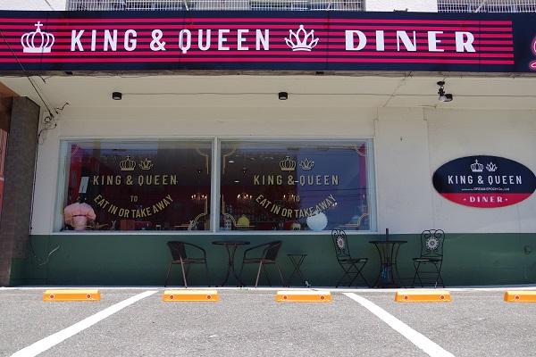 群馬県前橋市西片貝町 キングアンドクイーンダイナー 牛タンバーガー 酵素ドリンク メニュー