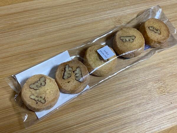 高崎市下小鳥町 焼き菓子の店SO サブレ グラノーラ