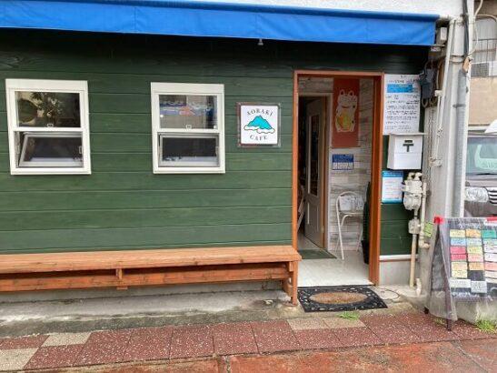 群馬県高崎市和田町 アオラキカフェ かき氷 メニュー