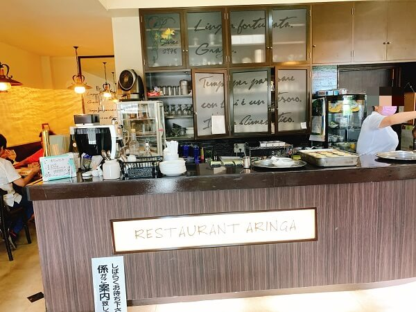 群馬県大泉町吉田 アリンガ プリンパフェ メニュー