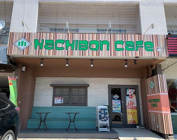 群馬県前橋市西片貝町 HACHIBONcafe ハチボンカフェ かき氷 メニュー