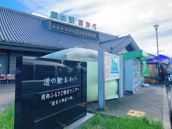 埼玉県深谷市岡 道の駅おかべ 味来 かき氷 とうもろこし