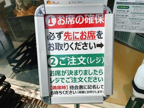 群馬県太田市南矢島町 KRYSH クリシュ メニュー