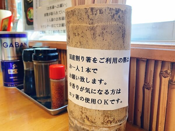 埼玉県深谷市下手計 畔鐘 くろがね 青竹手打 佐野ラーメン メニュー