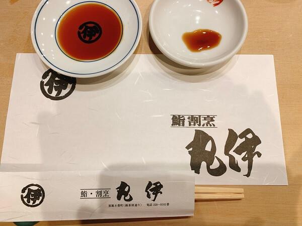 新潟県新潟市中央区 鮨割烹丸伊 寿司 メニュー 炙りのどぐろ丼 寺門ジモン