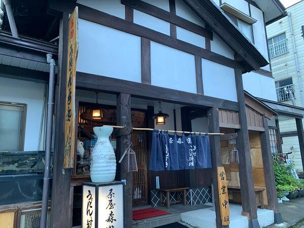 新潟県湯沢町 越後湯沢駅西口 森瀧 うどんすき鍋 岩魚セット メニュー
