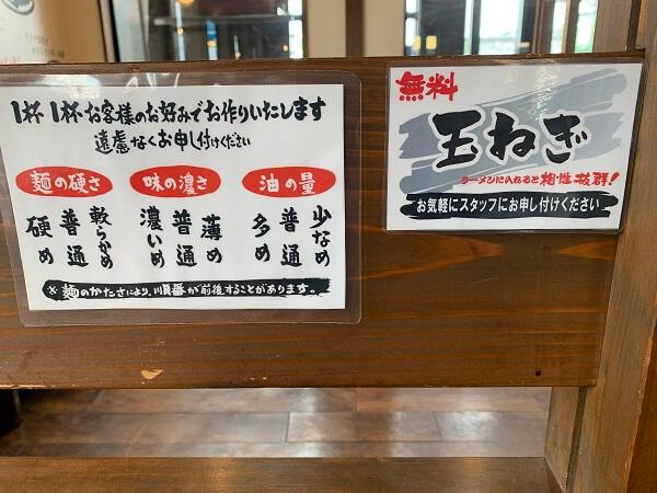 群馬県太田市西矢島町 太田商店マックス メニュー 横浜家系ラーメン