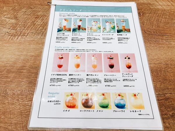群馬県高崎市高関町 観世音珈琲Roasters メニュー かき氷 クリームソーダ