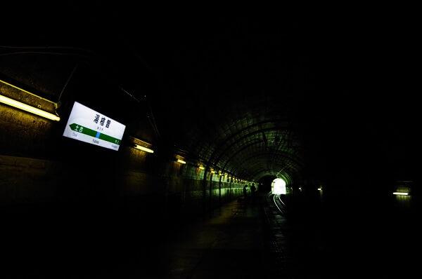 群馬県みなかみ町 上毛かるたゆかりの地をめぐる旅 ループで名高い清水トンネル 湯檜曽駅 湯檜曽温泉 土合駅 モグラ駅 水上石器時代居跡