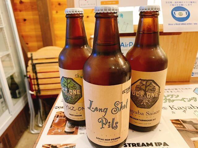 群馬県利根郡みなかみ町湯原 オクトワンブルーイング クラフトビール
