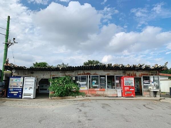 群馬県安中市郷原 ピーパック安中飯島屋 レトロ自販機 B級スポット 磯部温泉